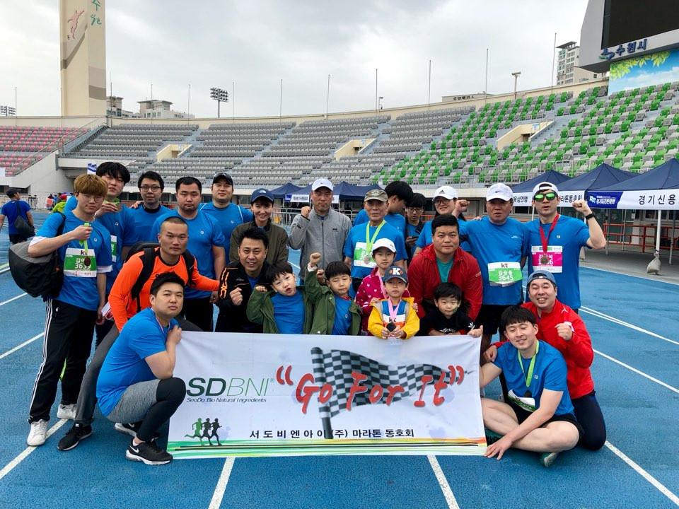 서도비엔아이, 경기마라톤 대회 참여