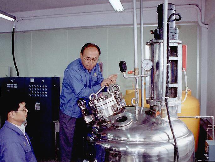 1993_천연색소 생산