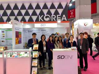 2019년 FIC 참가(상하이,중국)