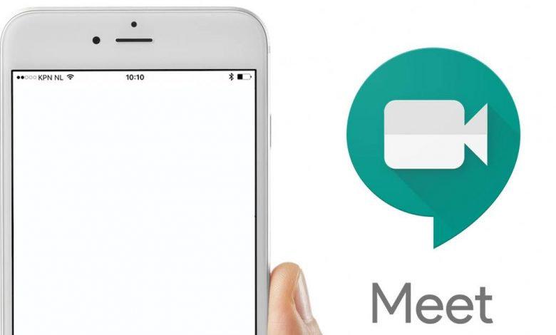 Google Meet service