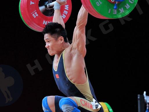 Week of 10/20 weightlifting program week 8
