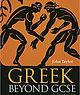 GreekBeyondGCSE.jpg