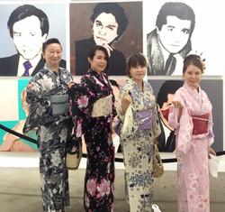Kimono Outing