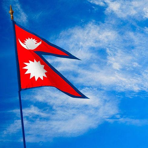 drapeaux-nepal.jpg