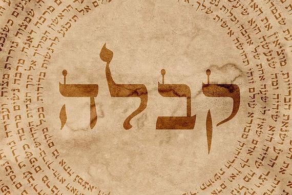 kabbalah-step-by-step.jpg