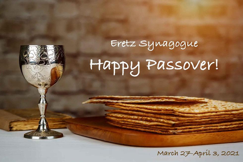 passover-eretz.jpg