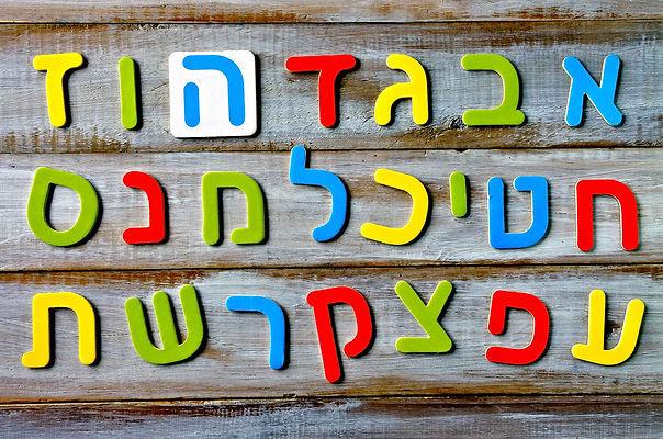 learn-hebrew.jpg