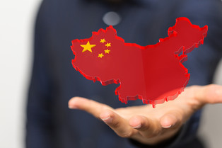 Citrine Medicine to Bring Pitolisant to Market in China