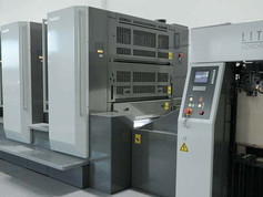 OFFSET PRINTING AND UV COATING