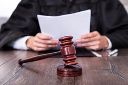 Έννομο συμφέρον προσβολής άρνησης έκδοσης απόφασης πειθαρχικής τιμωρίας