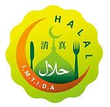 清真餐廳菜單 Logo.jpg