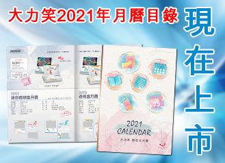 329x238-Download-Catalog.jpg
