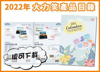329x238-Download-Catalogue.jpg