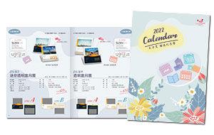 300x190-Download-Catalogue.jpg