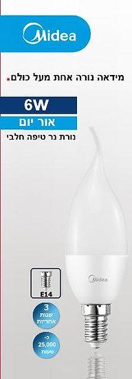 מנורת נר טיפה חלבית 6500 K-6W