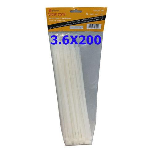 חבקים 100 יחידות BT3.6X200 צבע לבן