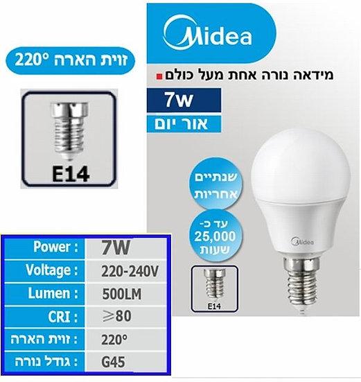נורת לד כדור אור יום 7W LED LIGHT MIDEA הברגה E14