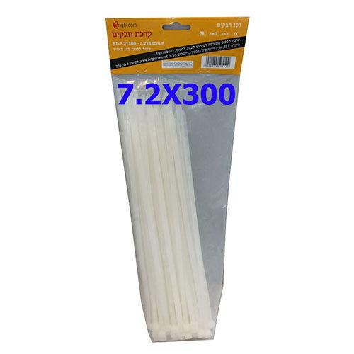 חבקים 100 יחידות BT7.2X300MM צבע לבן
