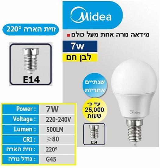 נורת לד כדור לבן חם 7 W LED LIGHT MIDEA הברגה E14