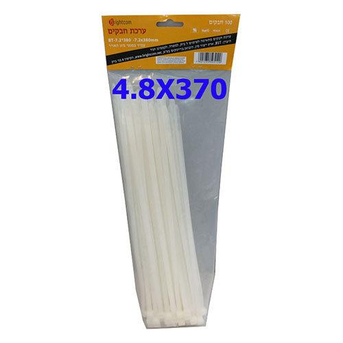 חבקים 100 יחידות BT4.8X370MM צבע לבן