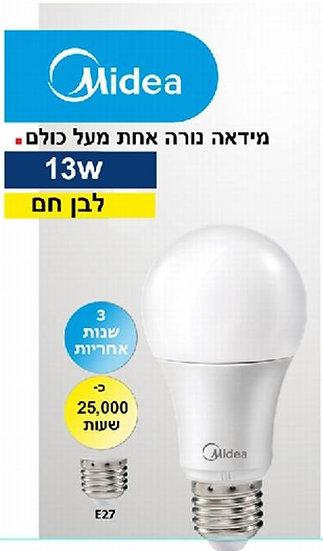 מנורת לד 3000K-13W