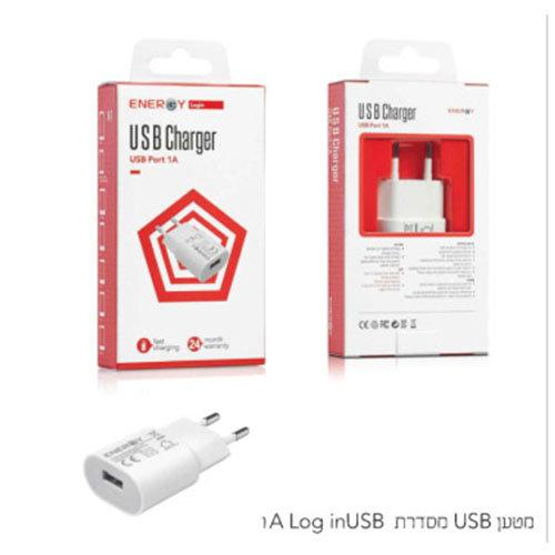 Energy Login 1A USB מטען