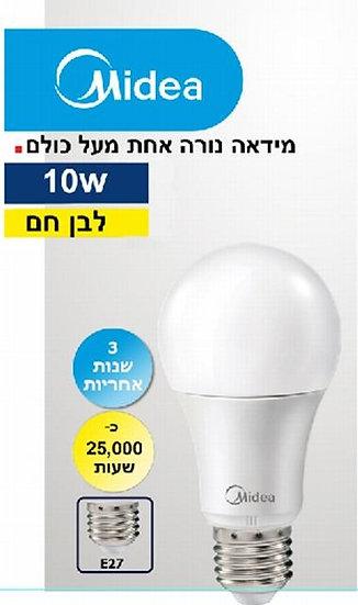 מנורת לד 3000 K-10W
