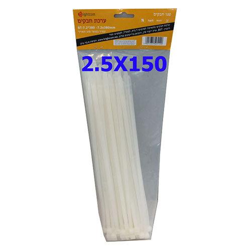 חבקים 100 יחידות BT2.5X150MM צבע לבן