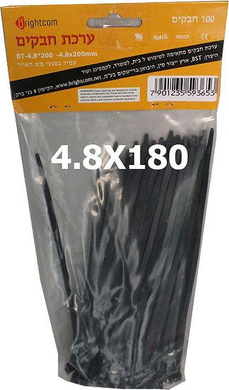 חבקים 100 יחידות BT4.8X180MM צבע שחור