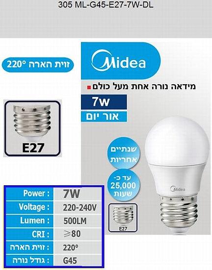 נורת לד כדור אור יום 7 W LED LIGHT MIDEA הברגה E27