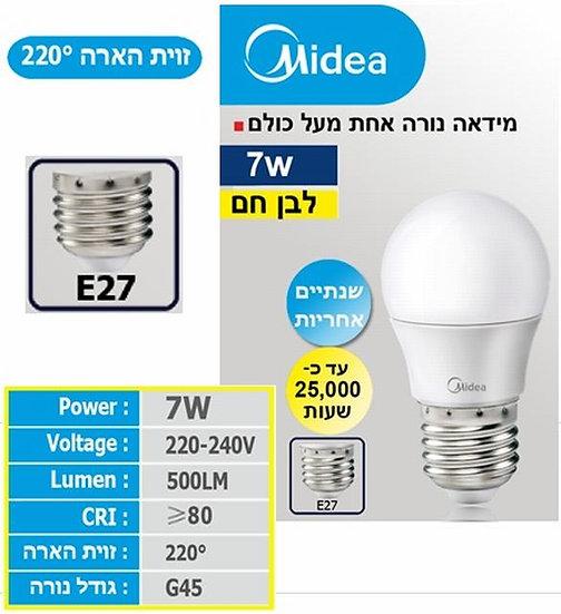 נורת לד כדור לבן חם 7 W LED LIGHT MIDEA הברגה E27