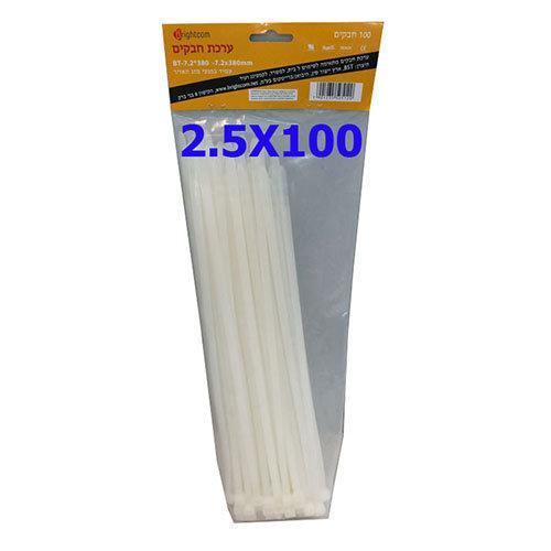 חבקים 100 יחידות BT2.5X100MM צבע לבן
