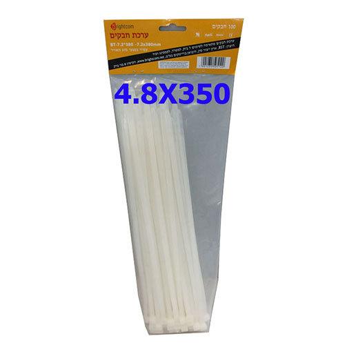 חבקים 100 יחידות BT4.8X350 צבע לבן