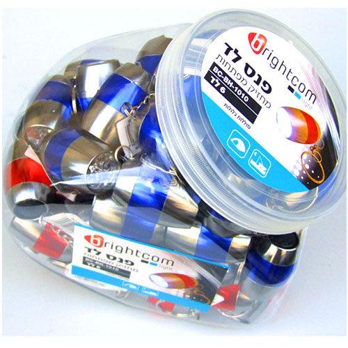 פנס LED מחזיק מפתחות 60 יחידות