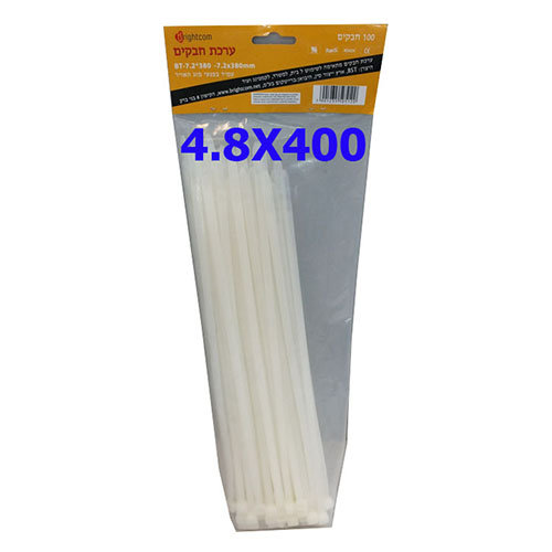 חבקים 100 יחידות BT4.8X400MM צבע לבן