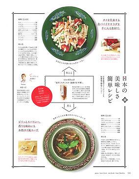 hanako_202009.jpg