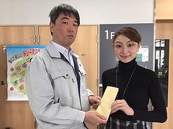 安平町寄付1.JPG