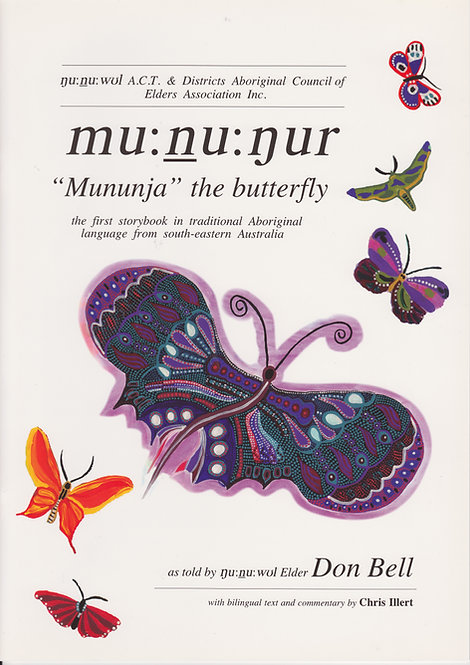 Mununja the Butterfly - English and traditional language