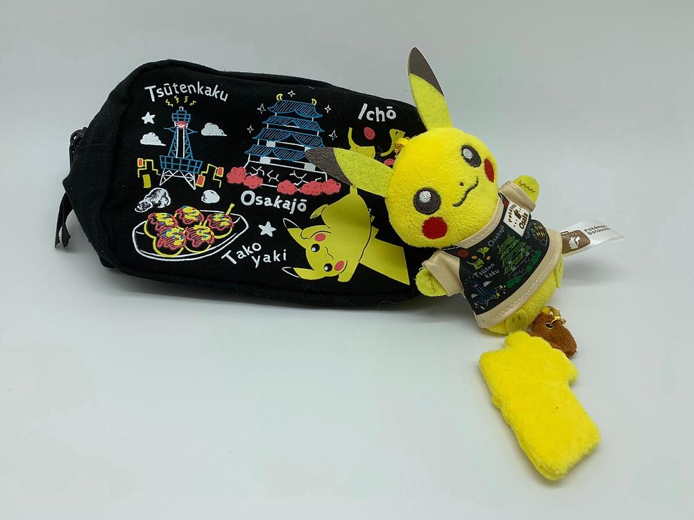 Pikachu plush and bag from Japan Pokemon Center