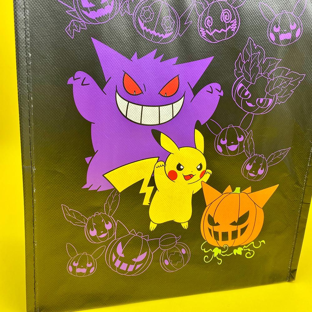 Pokémon halloween treat bag