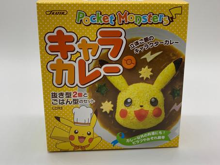 Japanese monthly subscription box: Pokémon themed!