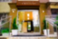 Loja Pastificio Emiliani5.jpg