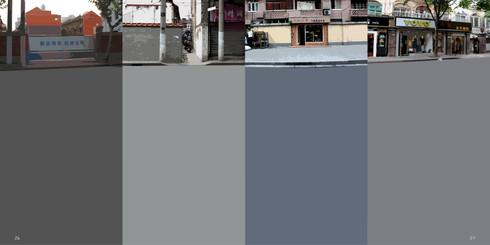 shanghaiscape14.jpg