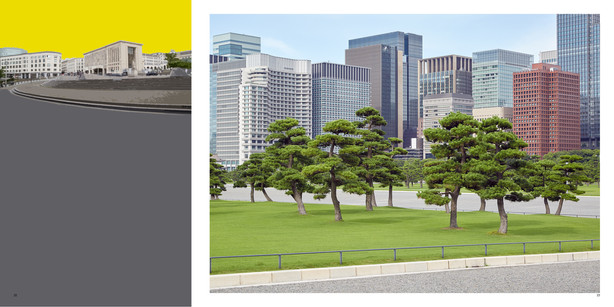 out of the ordinary - Yosuke Koyachi - Y
