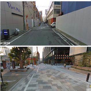 1024 JP Tokyo, 2 Chome-4-14 Nihonbashimu