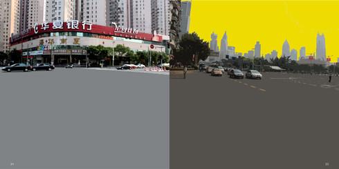 shanghaiscape18.jpg