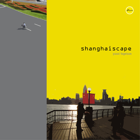 shanghaiscape