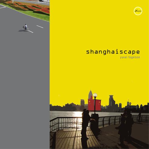 shanghaiscape.jpg