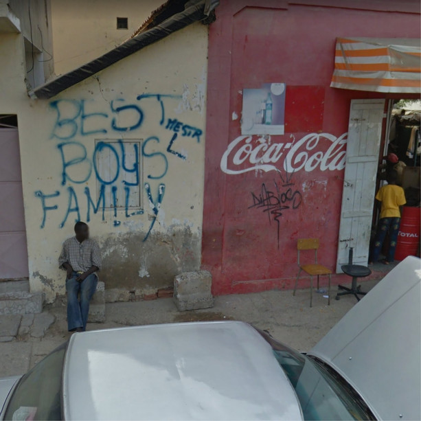 Rue 7 Dakar11.jpg