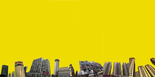 shanghaiscape3.jpg
